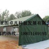 供应防风/防雨军用棉帐篷