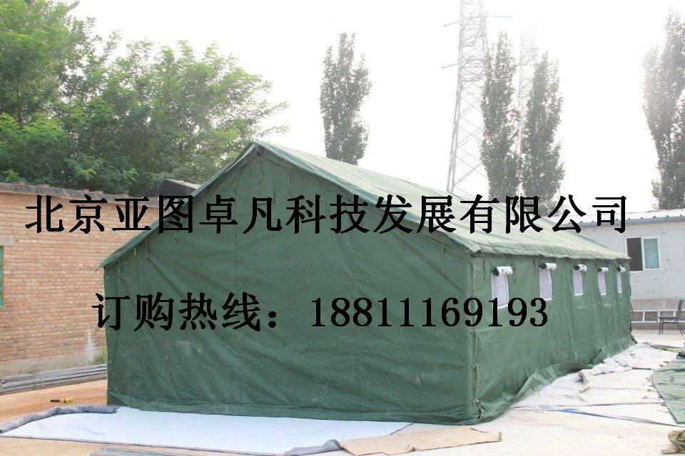 供应防寒/保暖施工棉帐篷