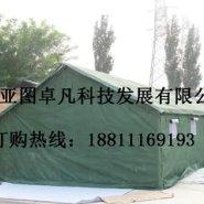 防寒/保暖工程棉帐篷图片