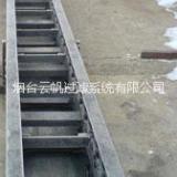 供应模锻链刮板排屑机-刮板排屑机配置