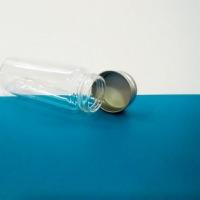 47120高硼硅玻璃铝盖瓶批发