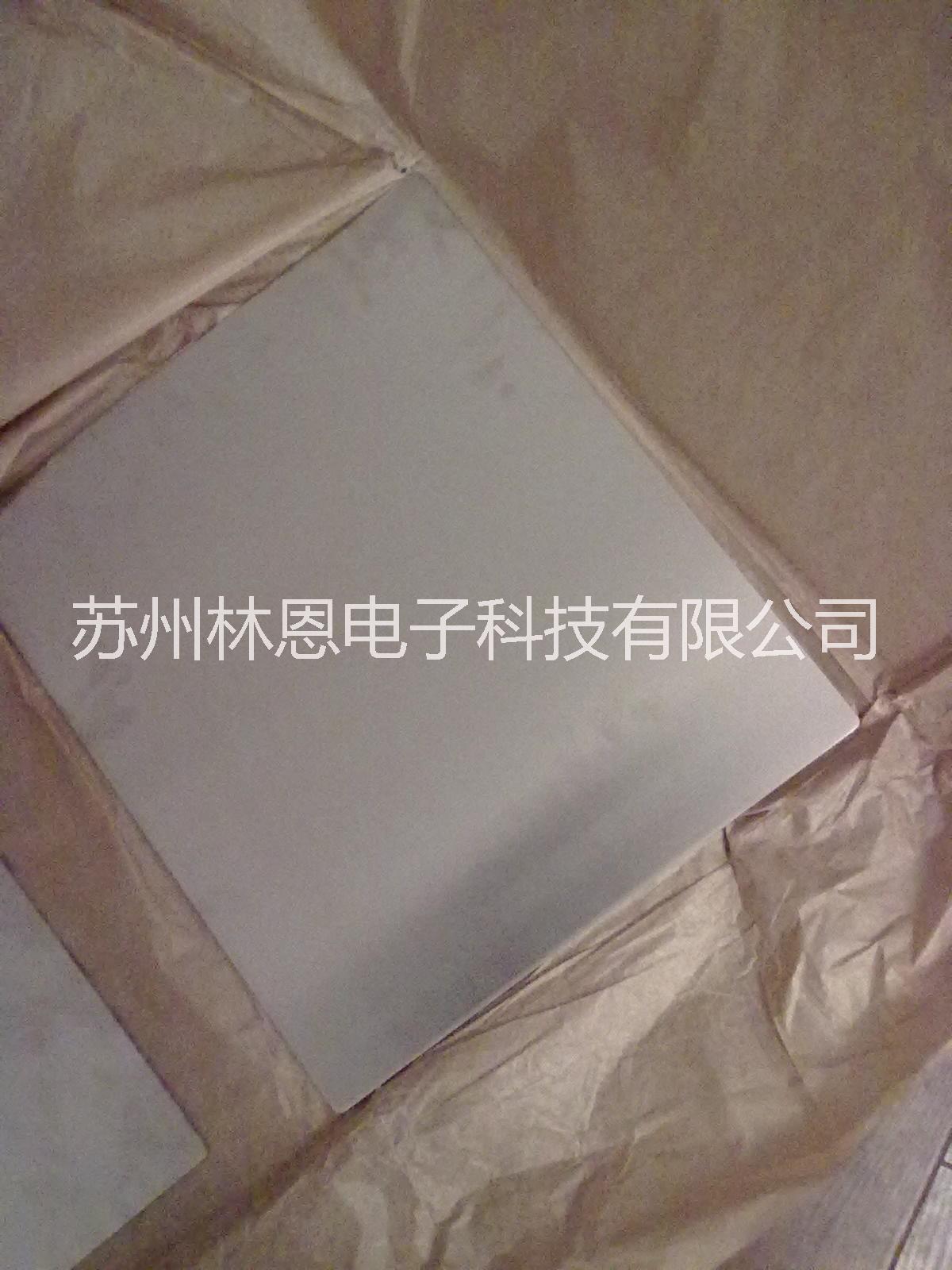 供应钢板/烧付铁板/层压钢板  苏州林恩电子科技有限公司