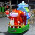 许昌襄城冒烟松鼠之家投币摇摆机图片