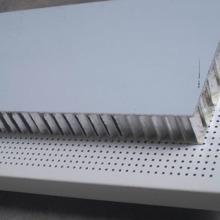 供应船舶装饰铝蜂窝板广东铝蜂窝板生产厂家/品牌/报价批发