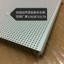 厂家直供300面防风条扣板  优质吊顶铝合金防风条扣板 加油站吊顶专用防室扣板
