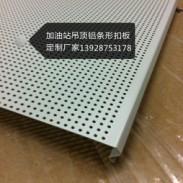 厂家直供300面防风条扣板图片