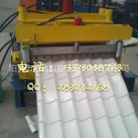 供应发达压瓦机1100偏圆弧琉璃瓦全自动压瓦机