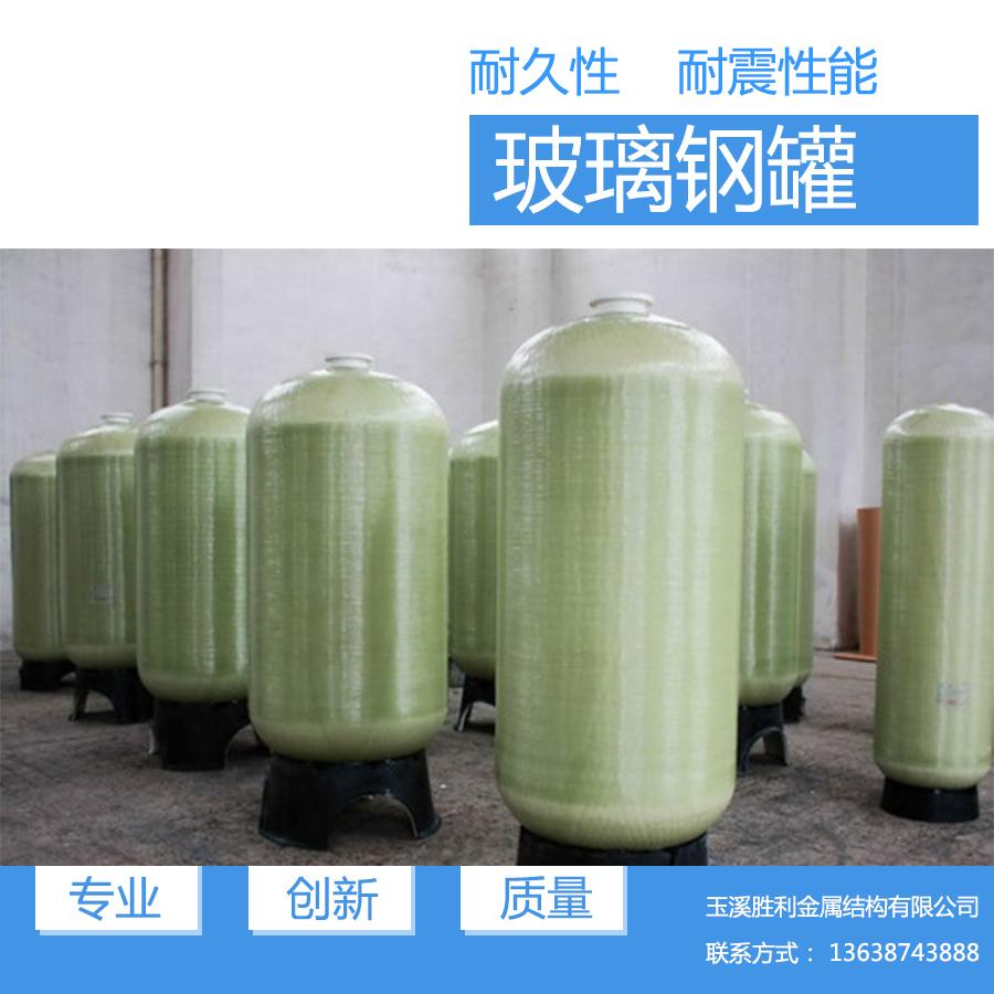 昆明玻璃钢罐直销商销售