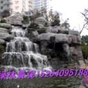 潍坊专业制作假山瀑布景观工程,假山瀑布制作报价,人造假山瀑布