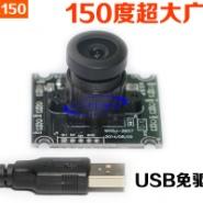 WX150工业级安卓广告机摄像头图片