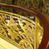 佛山家用铜楼梯定制-聚福龙铜楼梯厂家