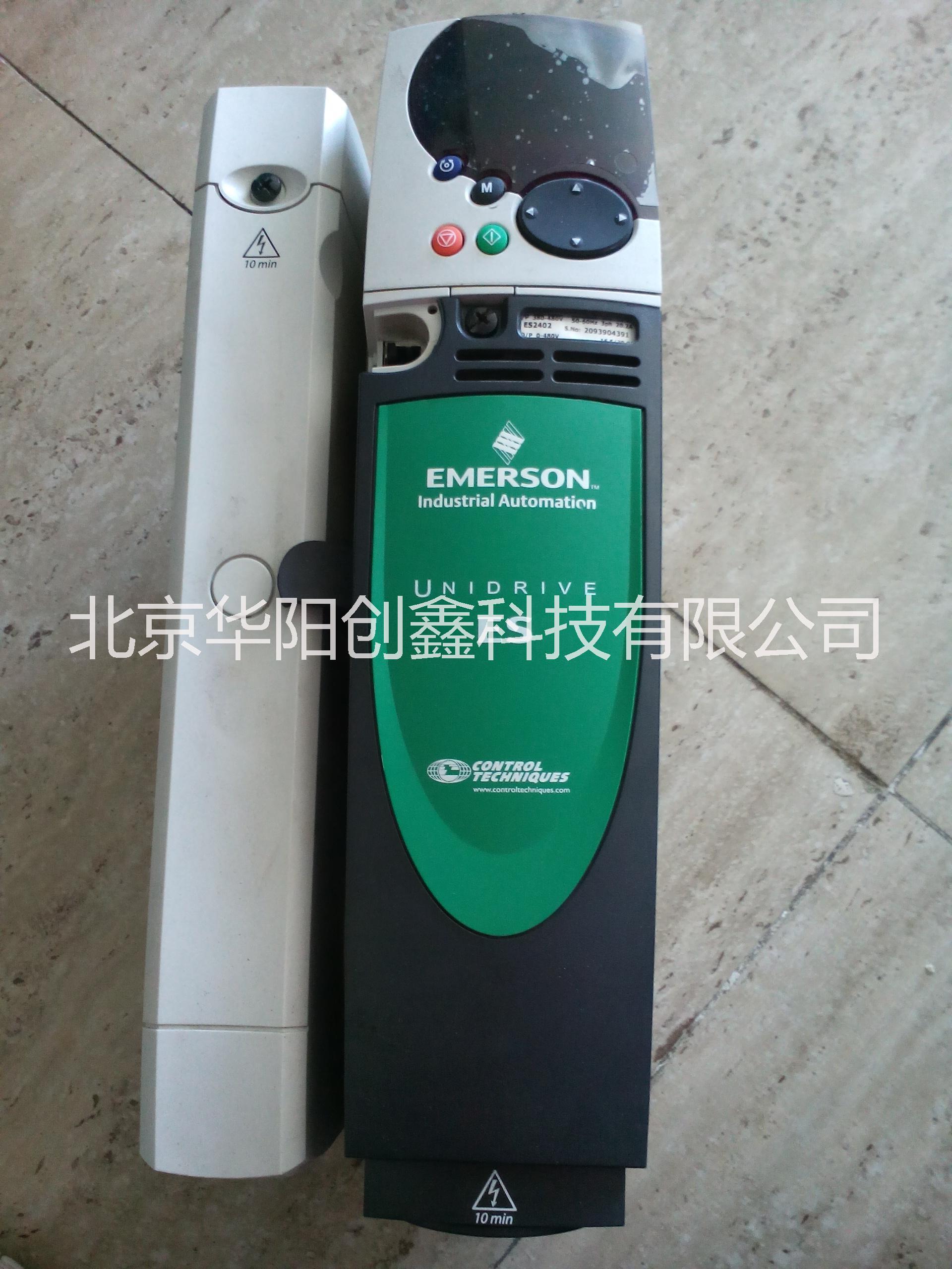 艾默生电梯变频器 es2402 7.5kw报价