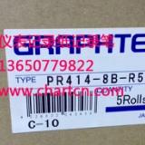 供应现货供应久茂logoprint500记录笔