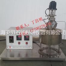 供应高温高压搅拌反应釜/石油科研仪器/化工科研仪器批发