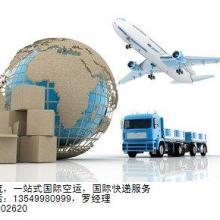 供应香港包税进口,全球空运进口,全球快递进口批发