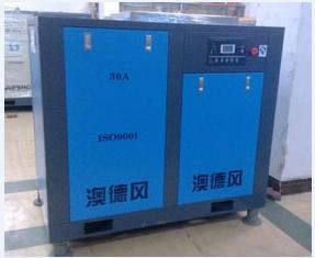 供应用于的广州巨风50A空气压缩机 37瓦空压机 澳德风50A永磁变频空压机