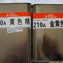 供应用于涂料 油墨的青岛高价回收色精批发