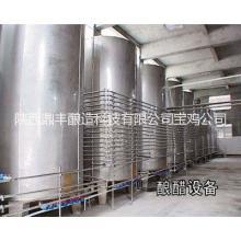 供应用于酿造的供应供应调味品加工设备 三十年磨