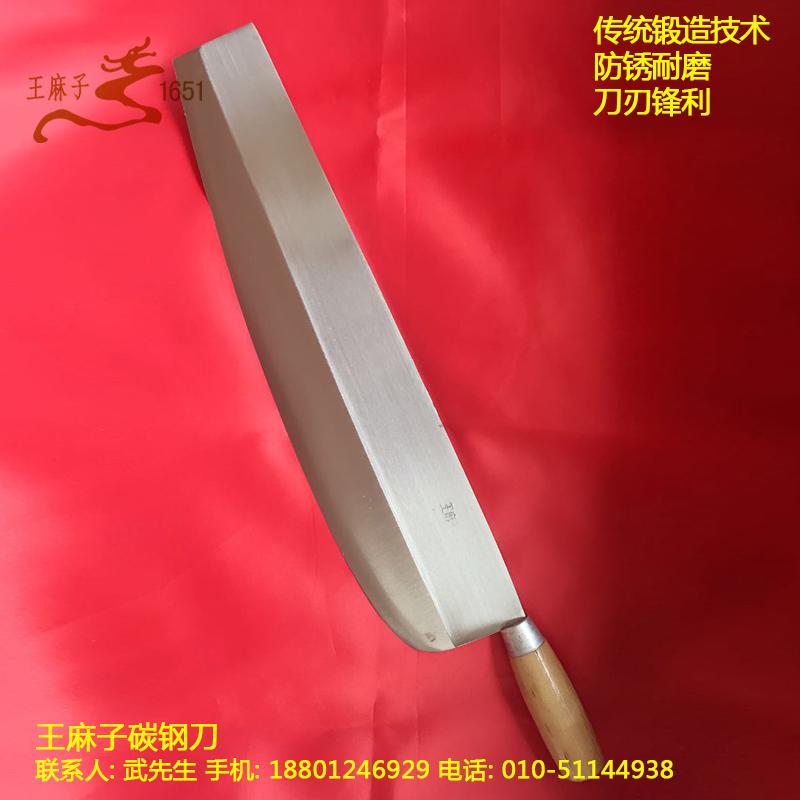 供应北京王麻子羊肉刀价格、北京王麻子羊肉刀行情