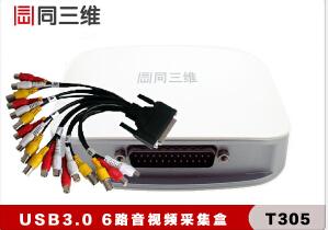 供应用于视频监控|视频录播|游戏直播的USB采集卡,USB视频采集卡