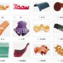 供应用于建筑的各种异形琉璃瓦批发与零售