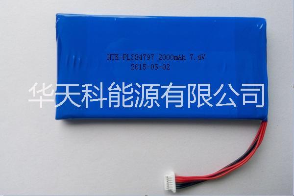 供应聚合物锂电池384797-2000mAh,7.4V聚合物锂电池,2AH聚合物电池,大容量聚合物电池生产厂家