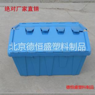 生产塑料周转箱餐具箱零件盒图片