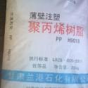 PP/兰州石化/H9018图片