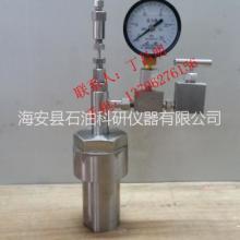 供应石油仪器反应分离器/化工科研仪器/石油科研仪器批发