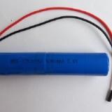 供应26650锂离子电池-26650锂离子电池厂家(26650锂离子电池样品图片)
