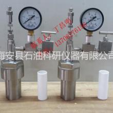 供应反应釜及分离器/石油科研仪器/化工科研仪器