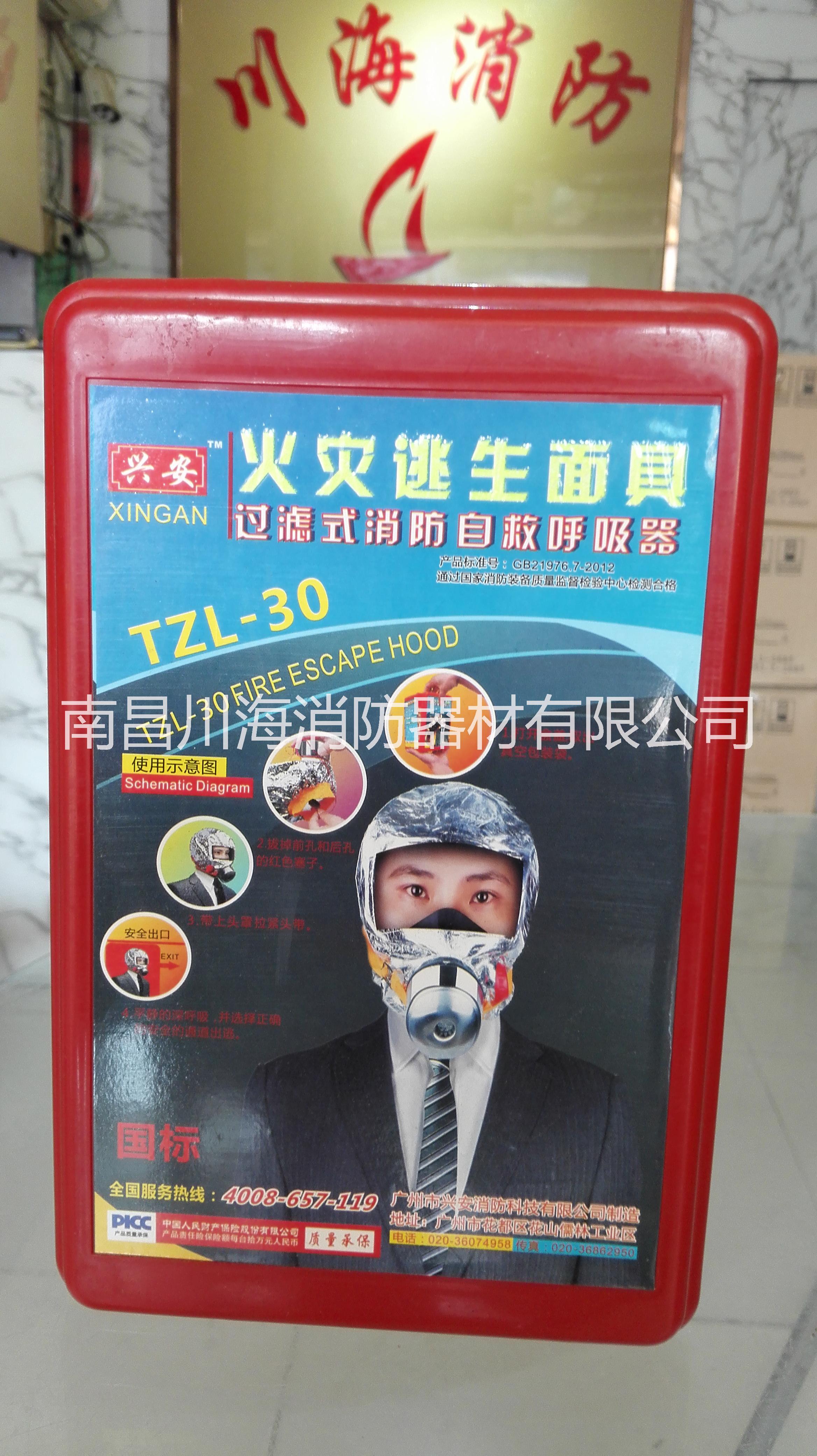 南昌消防逃生面具,防毒面具图片大全