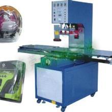 供应优质高周波机器价格优惠批发