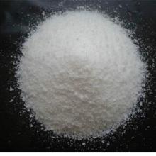 哈尔滨聚丙烯酰胺厂家+肇东高分子絮凝剂价格