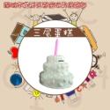 供应广州百乐宝生日蛋糕玩具彩绘陶瓷厂家 陶瓷彩绘白胚 益智彩绘玩具批发