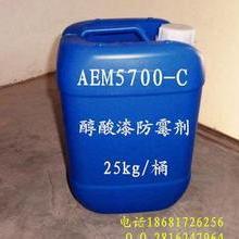 供应用于油漆 油墨 塑料的深圳高价回收防霉剂批发