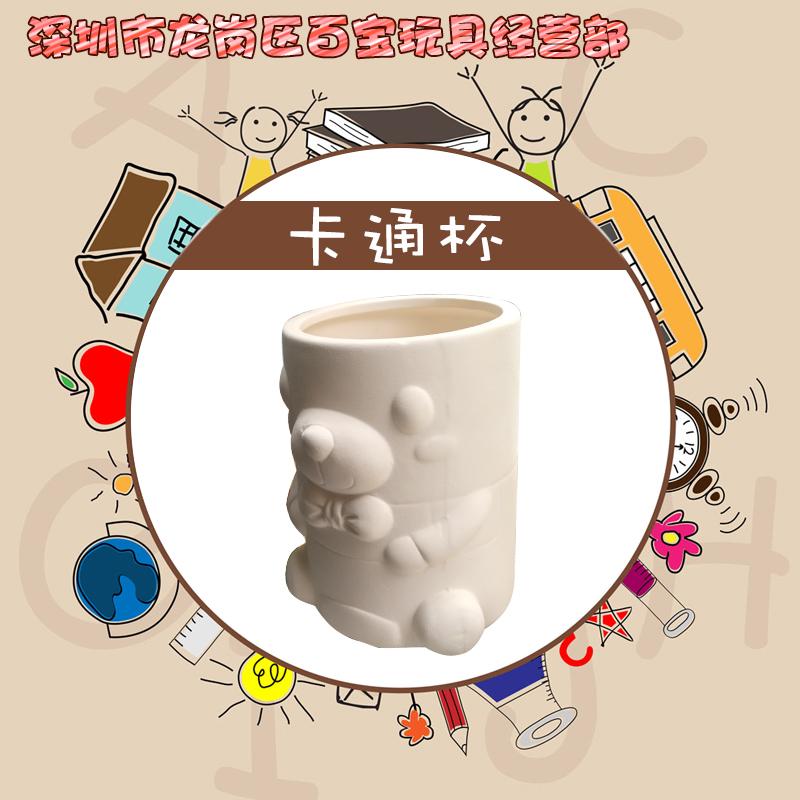 供应广东卡通杯陶瓷叮当猫彩绘厂家报价 儿童diy彩绘陶瓷批发 益智彩绘玩具
