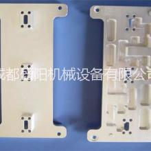 供应铝合金压铸腔体厂家,四川通讯微波器件腔体厂家,四川通讯微波器件腔体定制