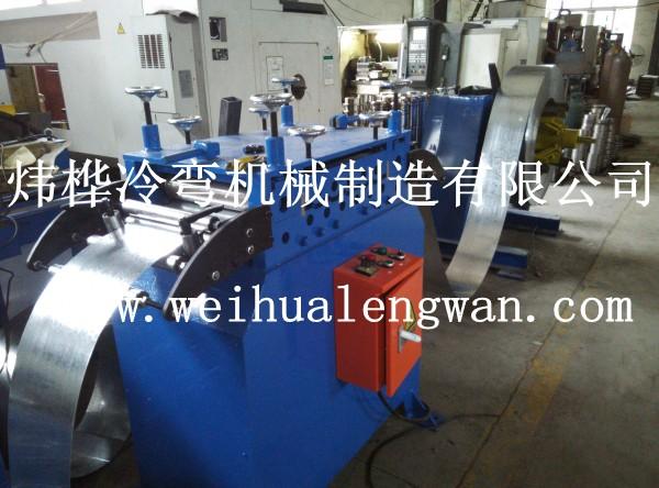 供应配电柜外壳全自动生产线、自动送料冲孔折弯一次成型