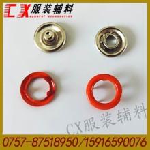 供应组合钮扣 金属四合扣 弹簧扣批发批发