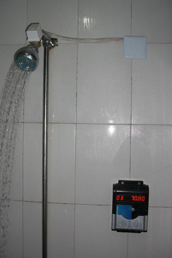 IC卡刷卡节水设备 洗澡水控机图片/IC卡刷卡节水设备 洗澡水控机样板图 (1)