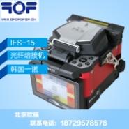 厂家直销供应韩国一诺15光纤熔接机图片