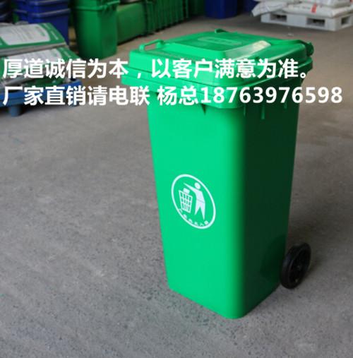 辽宁240升塑料垃圾桶报价