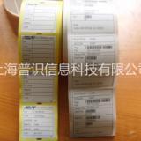 供应用于化工行业的供应化工行业标签标识印刷打印条码防水放油乃擦耐不烂标签