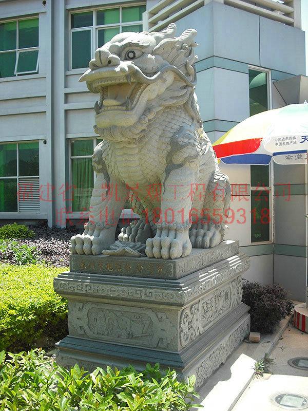 厂家批发晚霞红狮子 石雕狮子 公司门口摆件 狮子雕刻