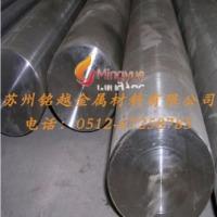 供应用于机械的34CrNiMo6圆钢