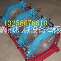 河南PE250热熔焊机价格 250热熔对焊机多少钱  哪里卖pe管热熔焊机
