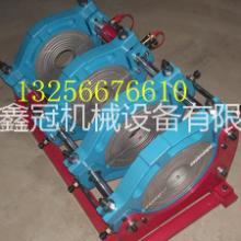 PE热熔焊机价格250热熔对焊机多少钱哪里卖pe管热熔焊机PE250热熔焊机批发