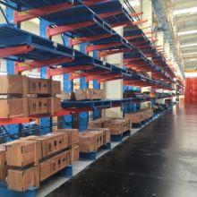 供应南京货架 悬臂式货架 异型类货架  仓储货架  货架公司  货架定做批发