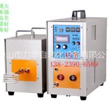 供应高频焊机感应焊接设备高效节能环保